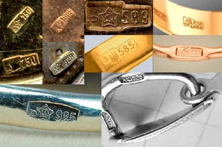 Какие пробы золота существуют в россии