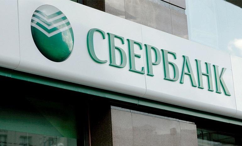 Изображение - Где лучше купить серебро в слитках Sberbank-Rossii