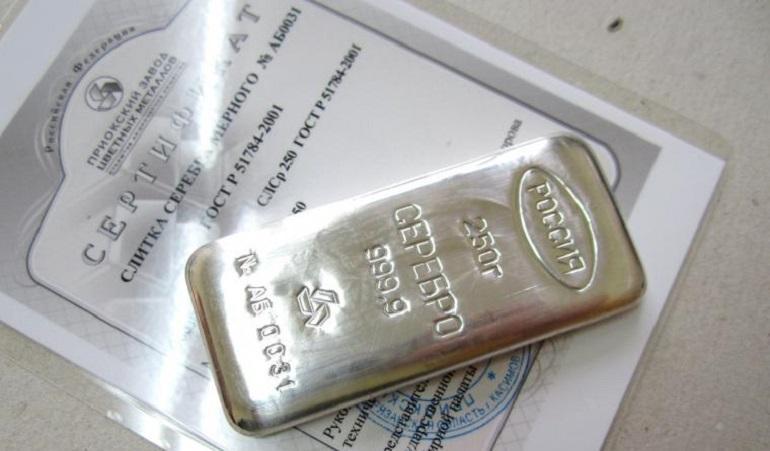 Изображение - Где лучше купить серебро в слитках Sertifikat-slitka-serebra