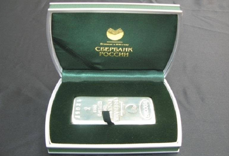 Изображение - Где лучше купить серебро в слитках Slitok-serebra-Sberbanka