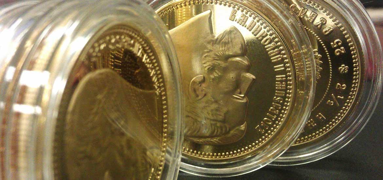 Как продать монету через Сбербанк